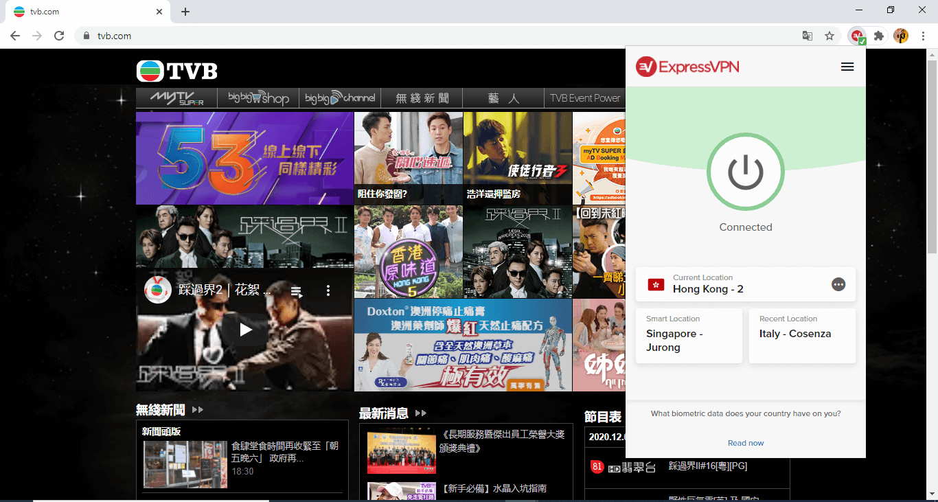 TVB with ExpressVPN