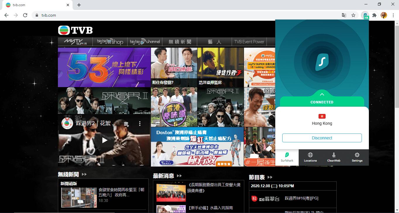 TVB with Surfshark