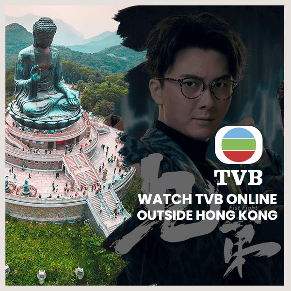 TVB Outside Hong Kong